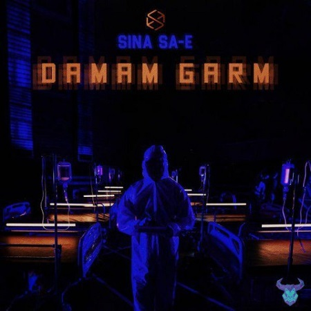 دانلود آهنگ جدید سینا ساعی به نام دمم گرم